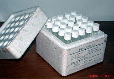 大鼠肿瘤坏死因子相关凋亡诱导配体1Elisa试剂盒,TRAIL-R1试剂盒