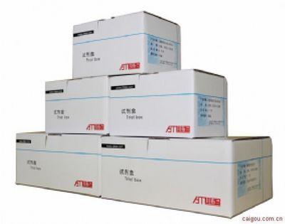 试剂盒-植物的组织培养