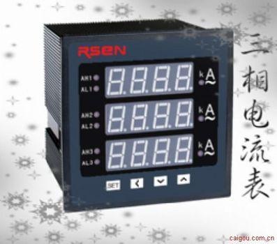 智能电力仪表[厂家直销]RS294-2S4