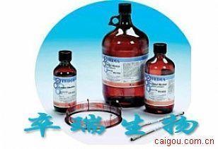 弯曲菌血琼脂基础/Campylobacter Blood Agar Base