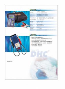 蓄电池/电路系统测试器/汽车电瓶检测仪