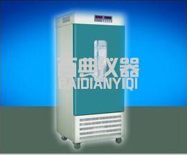 恒温恒湿箱,恒温恒湿箱厂家,恒温恒湿箱价格
