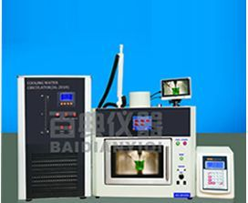 供应微波组合反应系统,微波组合反应系统价格厂家,微波组合反应系统
