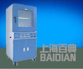 DZF-6050B真空干燥箱专业生产厂家