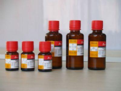 2-氧代丁酸