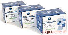 人抗IgA抗体(anti-IgA-Ab)ELISA试剂盒