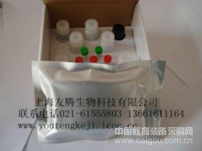 人特异性巨噬细胞武装因子(SMAF)ELISA Kit