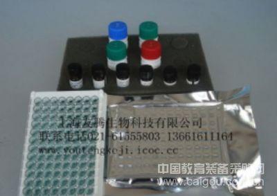 人鸟苷酸解离抑制因子(GDI)ELISA Kit