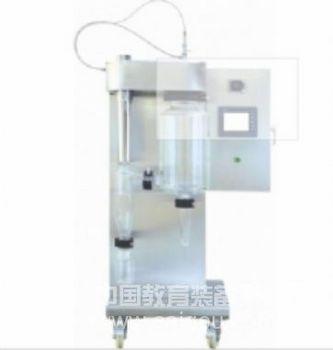 实验型喷雾干燥机厂家,实验型喷雾干燥机生产厂家
