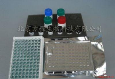 北京酶免分析代测人钙网蛋白(CRT)ELISA Kit价格