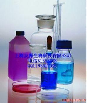 Lamininβ2/Laminin S  ELISA试剂盒