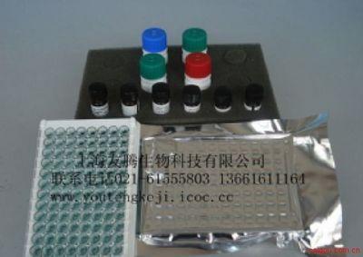 OCAM/NCAM-2  ELISA试剂盒