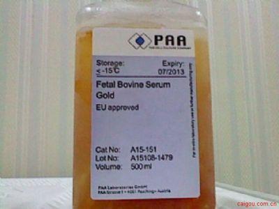 优质国产血清价位,标准豚鼠血清(碳吸附过滤)代理厂家价格
