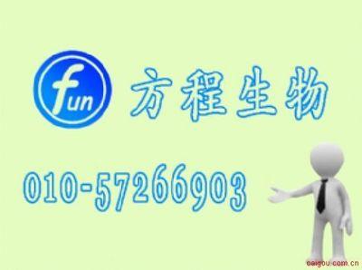 北京优级生化试剂EDTA FREE ACLD 乙二胺四乙酸最低价格 品牌 Amresco