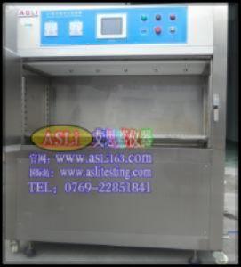 求购高低温冲击试验机那家好 高低温潮湿箱