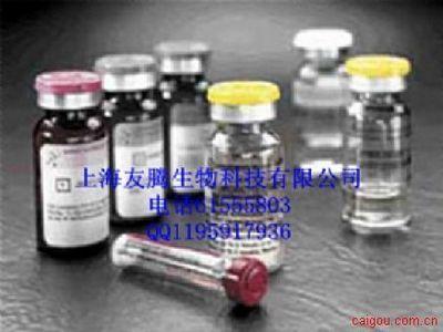 大鼠含免疫球蛋白样环和上皮生长因子样域酪氨酸激酶2(Tie-2)ELISA Ki