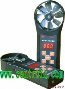电子式风速表 型号:XSM-CFJD5