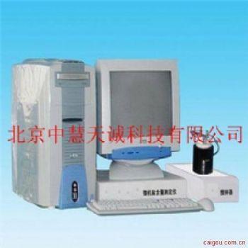 微机盐含量测定仪 型号:KG-WC-200A