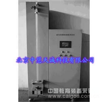 氧化铝磨损指数测定仪 型号:CMPF-1