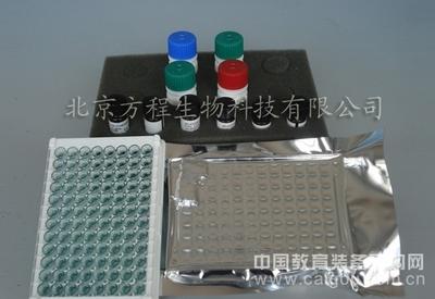 兔肾上腺髓质素 ELISA Kit代测免费|价格,兔ADM ELISA试剂盒使用说明书