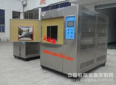 高精度冷热循环冲击试验箱厂家 厂家有哪些 先进技术