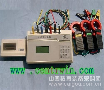 电度表校验仪 型号:ZHDJ-2