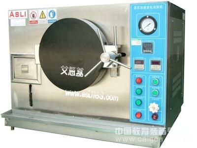 高压蒸汽灭菌锅试验箱 优惠价格 上门服务