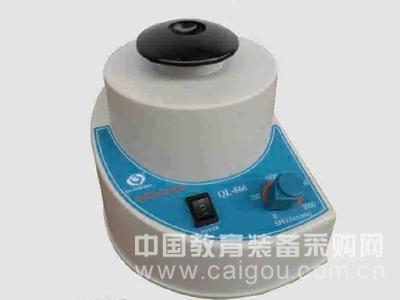 旋涡混合器/旋涡震荡器    型号;HAD-QL-866