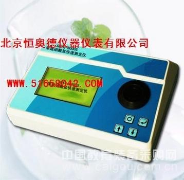 果蔬硝酸盐快速测定仪     型号;XT18-GDYQ-8000S
