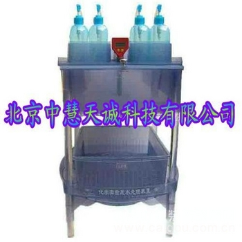 化学实验废液处理装置 型号:JYH26017