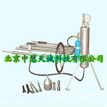 瓦斯压力测定仪 特价 型号:ACW-1