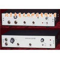 生物电放大监听器 型号:HSZF-2