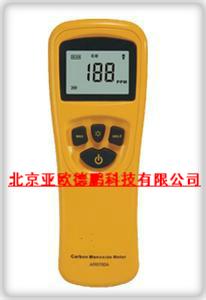 一氧化碳检测仪/一氧化碳检测仪