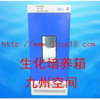 生化培养箱生产 产品型号:JZ-150Y