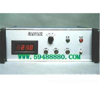 台式高精度控氧仪/数显控氧仪 型号:XCSKY-21B