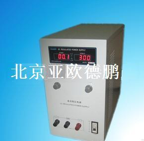 可调直流稳压电源 直流稳压电源