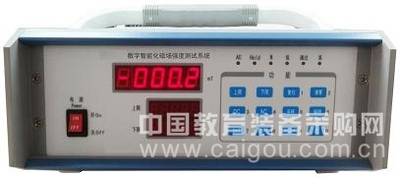 磁场强度测试仪/数字智能化磁场强度测试系统
