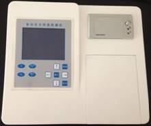 防腐剂检测仪/食品蔬菜防腐剂测定仪 型号:HAD-059