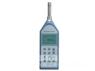 多功能噪声仪/多功能声级计  型号:H/HS6298