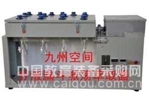 北京分液漏斗振荡萃取器生产
