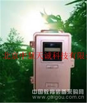 有害气体报警仪 型号:BYTD-EA7