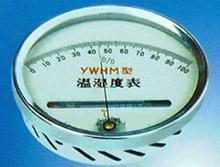 圆形温湿度表/温湿度表