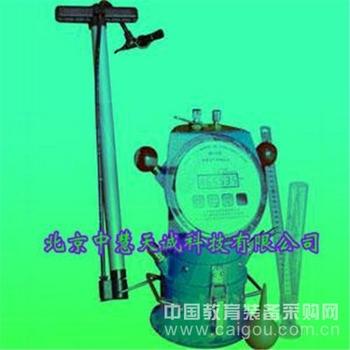 数字式砂浆含气量测定仪 型号:WKUC-1S