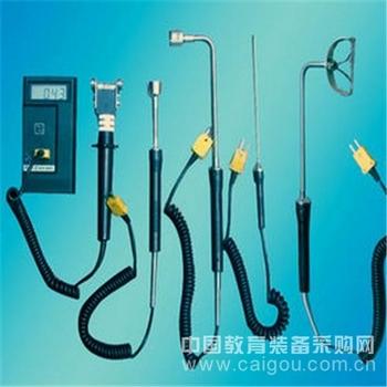 煤炭测温仪/表面温度计 型号:ZCSWK-II