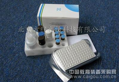 大鼠总补体ELISA实验测定,大鼠CH50 ELISA试剂盒检测代测