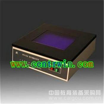 紫外透射仪 型号:SYK-J202