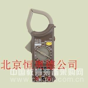 交流钳形表/钳形表  型号:HHY1-M266C