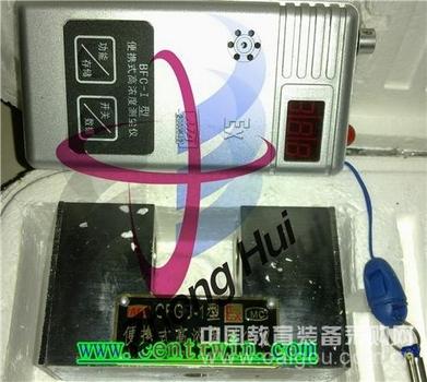 便携式高浓度测尘仪/粉尘测定仪 型号:CFBG-1