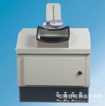 紫外分析仪  型号:WL-ZF-90A