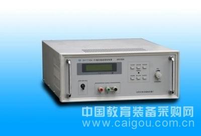 直流程控单路稳压稳流电源 型号:HDH1716A-15